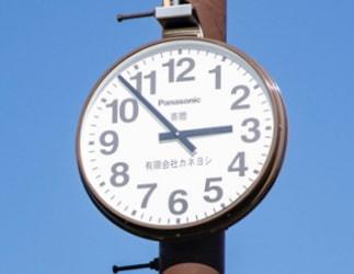 カネヨシ寄贈時計