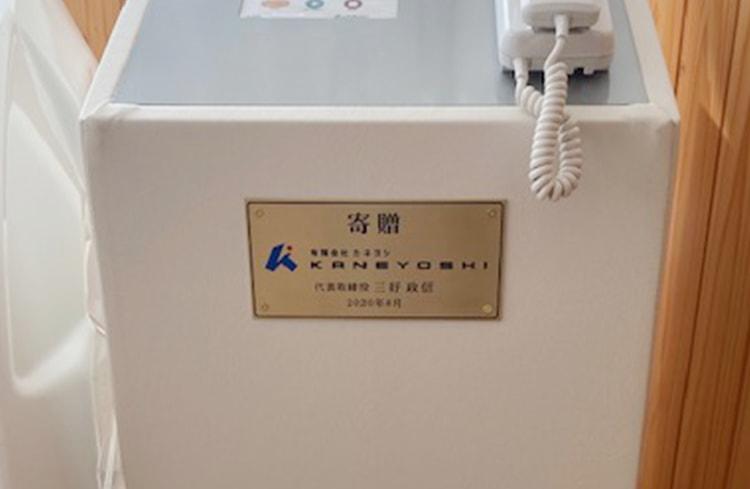 寄贈高気圧酸素カプセル