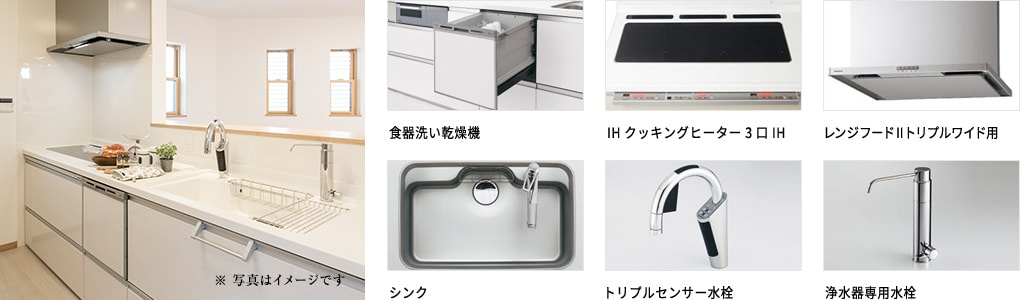 食器洗い乾燥機など
